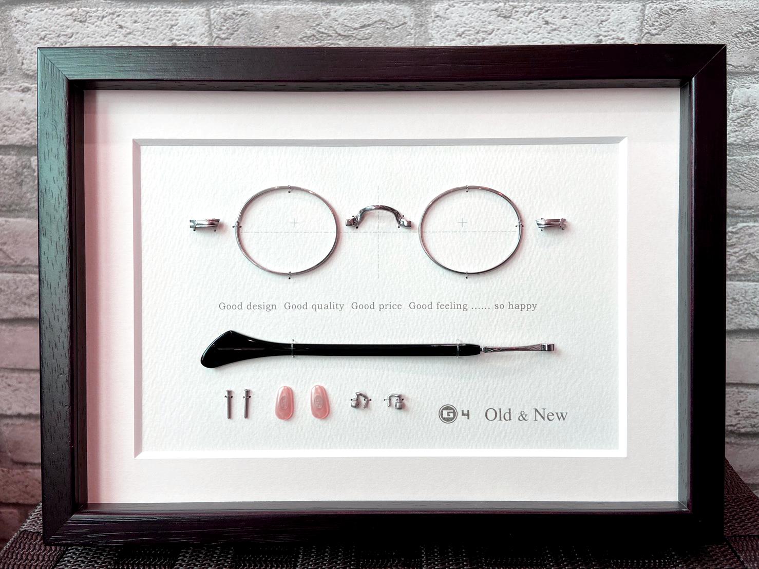 おしゃれな眼鏡